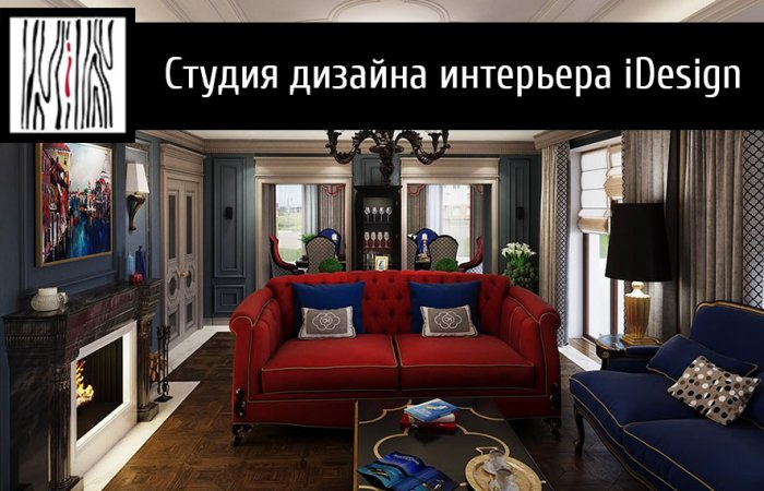 interior-idesign.ru