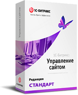 Битрикс стандарт интернет магазин разработка сайта 1 с битрикс